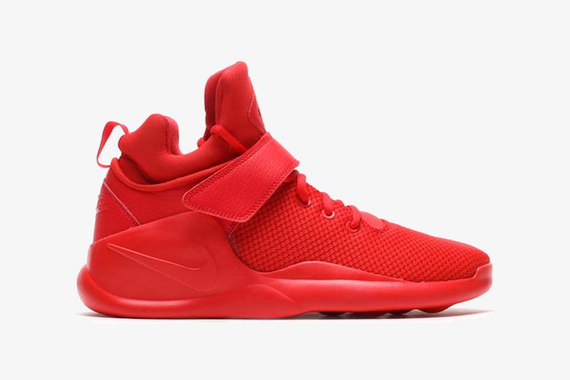 Check out Nike's New Kwazi Sneaker