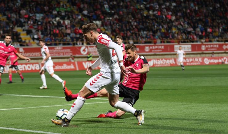 Highlights Cultural Leonesa vs Albacete Balompié